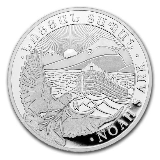 "Picture of Серебряная монета ""Ноев Ковчег"" 31,1 грамм  2021 г. Армения"