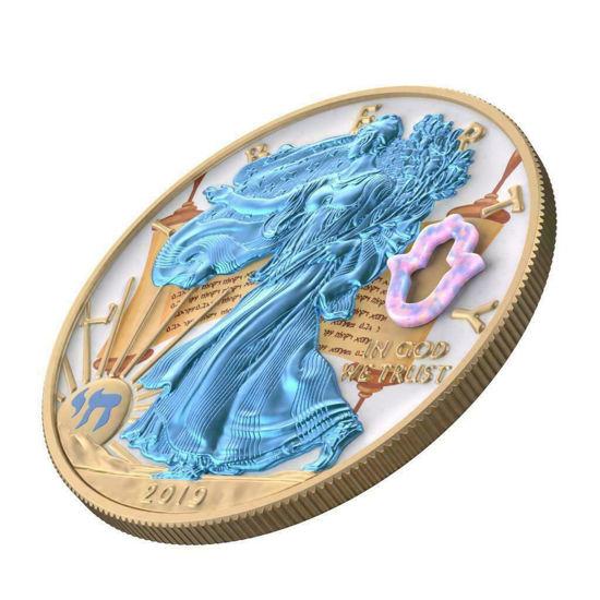 "Picture of Серебряная монета  ""Американский орел Liberty - Еврейский праздник SIMCHAT TORAH"" 31.1 грамм 2019 г. США"
