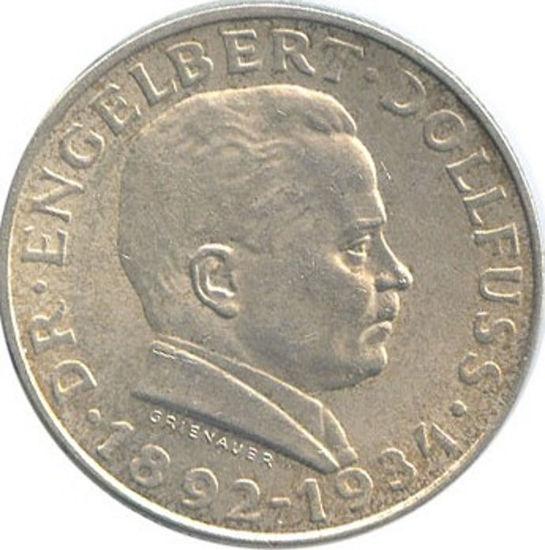 Picture of Срібна монета 2 шилінга 1934 Австрія
