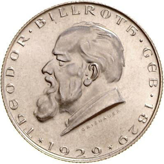 Picture of Серебряная монета 2 шиллинга 1929 Австрия