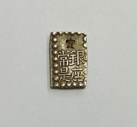 Picture of Япония 1 шу 1853-1865. Серебро