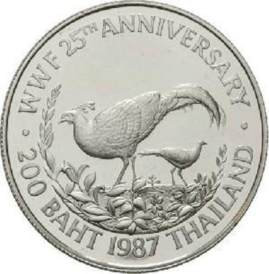 Picture of Тайланд 200 бат 1987, 25 лет Всемирному фонду дикой природы. Фазан. Серебро 23,18 гр.