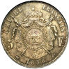 Picture of 5 франків 1856 р Наполеон III, Франція