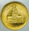 Picture of Американський орел Liberty 2,5 $ 1926р 3,76 грам