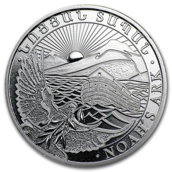 "Picture of Серебряная монета ""Ноев Ковчег"" 15,55  грамм"