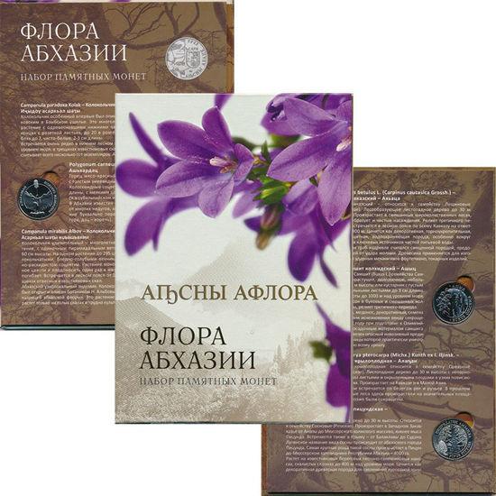"Picture of Абхазія Набір з 7 монет 2 Апсара 2020 ""Флора Абхазії"", в офіційному буклеті"