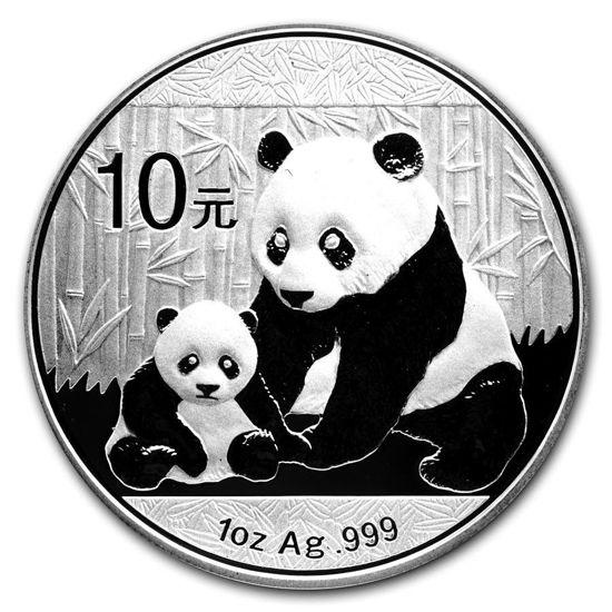 "Picture of Серебряная монета ""Китайская Панда"" 2012 г. 31.1грамм"