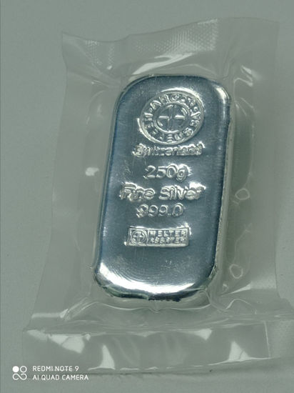 Picture of Серебряный слиток 250 грамм