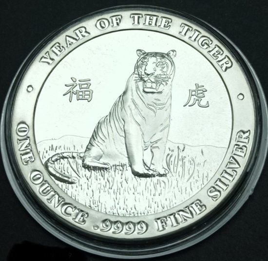 "Picture of Срібний раунд ""Рік тигра"" 31.1 грам Baird & Co"