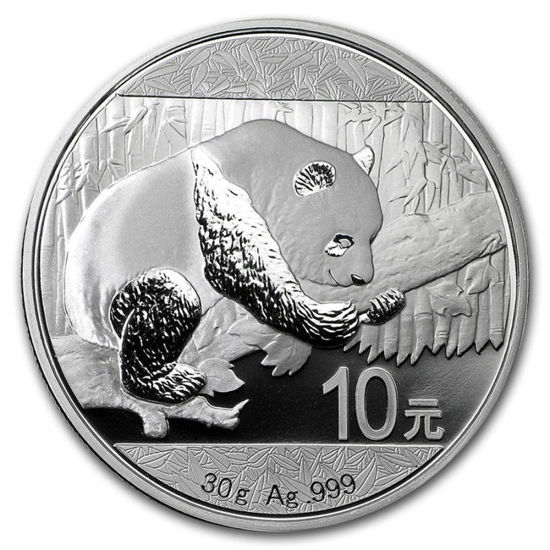 "Picture of Серебряная монета ""Китайская Панда"" 2016 г. 30 грамм"