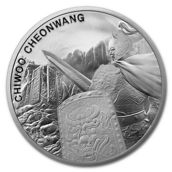 "Picture of Срібна монета ""Воїн Чіву - Chiwoo Cheonwang"" 31,1 грам 2020 р. Південна Корея"