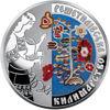 "Picture of Памятная серебряная монета ""Решетиловское ковроткачество"" 10 гривен 2021"