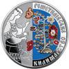 """Picture of Памятная монета """"Решетиловское ковроткачество"""" 5 гривен 2021"""