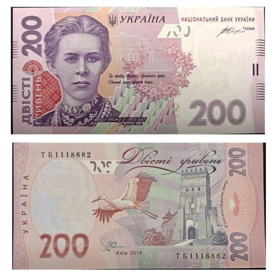 Picture of Банкнота 200 гривень ТБ 1118882 2014 року