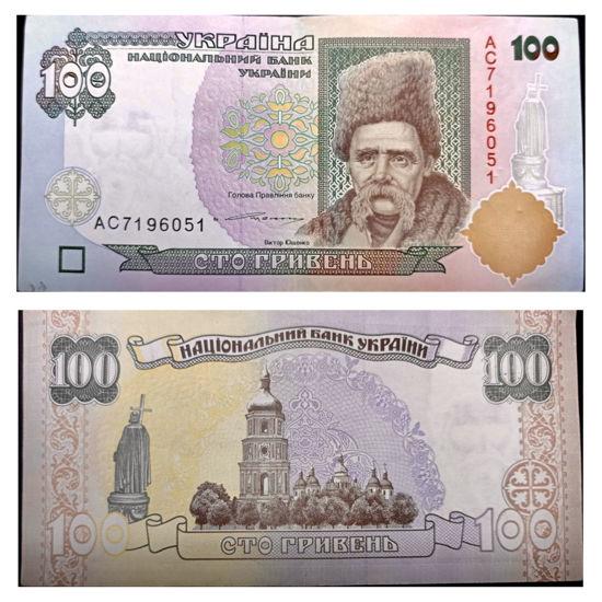 Picture of Банкнота 100 гривен Старого образца
