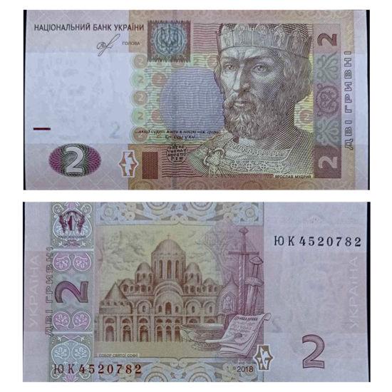 Picture of Банкнота 2 гривны 2018 год RARE