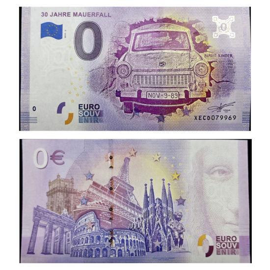 Picture of Банкнота 0 Євро