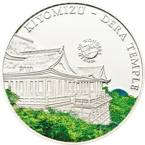 "Picture of Срібна монета Світ чудес ""Храм Кіемідзу"" 25 грам Палау 2010"