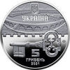 """Picture of Памятная монета """"Киевская крепость"""" 5 гривен 2021"""