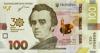 Picture of Пам`ятна банкнота номіналом 100 гривень зразка 2014 року до 30-річчя незалежності України