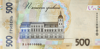 Picture of Пам`ятна банкнота номіналом 500 гривень зразка 2015 року до 30-річчя незалежності України