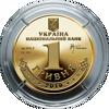 "Picture of Золотая памятная монета ""1 Гривна"""