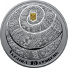 "Picture of Памятная серебряная монета ""Наследство"" 10 гривен 2021"