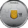 """Picture of Памятная серебряная монета """"25 лет Конституции Украины"""" 10 гривен 2021"""
