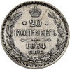 Picture of Монета 20 копійок 1864 року СПБ-НФ Олександра II Серебро