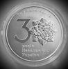 """Picture of Инвестиционная серебряная монета  """"К 30-летию независимости Украины"""" 31.1 грамм 2021 г."""