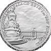 """Picture of Срібна монета """"Букінгемський палац"""" Великобританія 31,1 гр."""