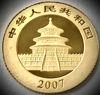 """Picture of Золота монета """"Китайська Панда"""" 1,555 грам 2007 р."""